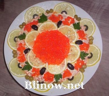 Салат с печенью трески и икрой