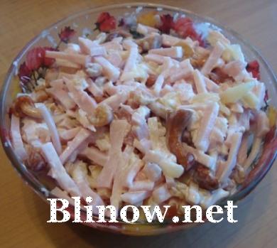 Салат от свекрови