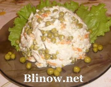 Салат - закуска